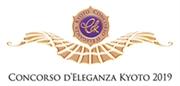 Executive Committee of Concorso d'Eleganza