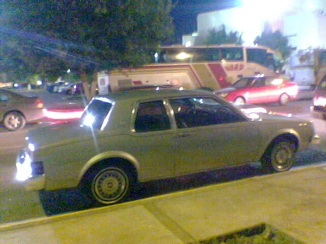 Mi Buick Skylark 81