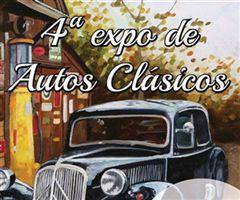 Más información de 4a Expo de Autos Clásicos - Xalapa