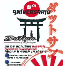 Más información de 6to Aniversario Datsun Club Guadalajara