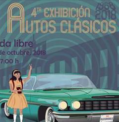 Más información de Cuarta Exhibición de Autos Clásicos en el Palacio de Minería