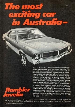 Rambler | 1969 AMC Javelin