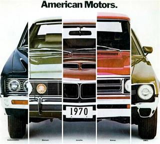 Rambler | 1970 AMC