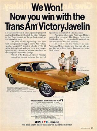 Rambler | 1971 AMC Javelin